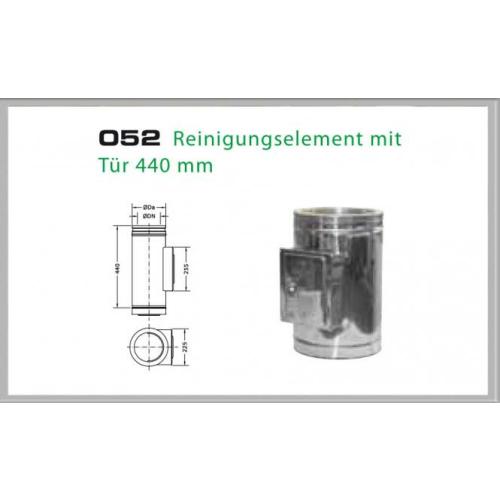 Zusätzliche Reinigungöffnung für Schornsteinsets 130mm DW6