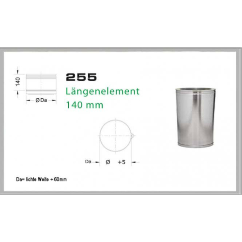 255/DN130 DW6 Längenelement 200mm/140 mm